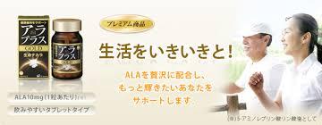 SBIホールディングス(8473) 株主優待・配当利回り