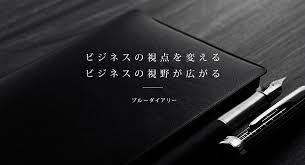 タナベ経営(9644)株主優待・配当利回りおすすめ