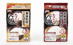 JT(2914)株主優待・配当利回りおすすめ