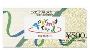 日本商業開発(3252)株主優待・配当利回りおすすめ