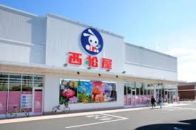 西松屋チェーン(7545)株主優待・配当利回りおすすめ