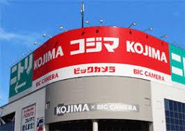 コジマ(7513)株主優待・配当利回りおすすめ