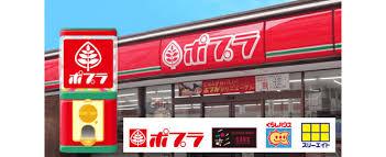 ポプラ(7601)株主優待・配当利回りおすすめ