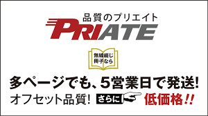 マツモト(7901)株主優待・配当利回りおすすめ