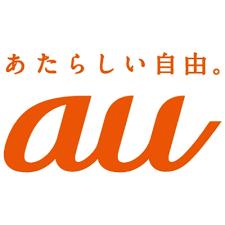 KDDI(9433)株主優待・配当利回りおすすめ