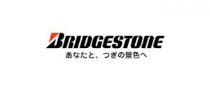 ブリヂストン(5108)株主優待・配当利回りおすすめ