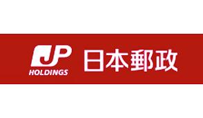 日本郵政(6178)株主優待・配当利回りおすすめ