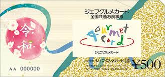 テンポイノベーション(3484)株主優待・配当利回りおすすめ