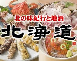 アトム(7412)株主優待・配当利回りおすすめ