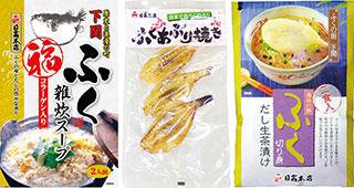 東武住販(3297)株主優待・配当利回りおすすめ