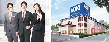AOKIホールディングス(8214)株主優待・配当利回りおすすめ