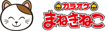 コシダカホールディングス(2157)株主優待・配当利回りおすすめ
