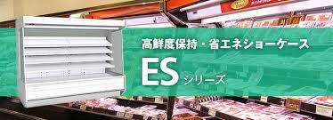 中野冷機(6411)株主優待・配当利回りおすすめ