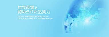 日本カーボン(5302)株主優待・配当利回りおすすめ