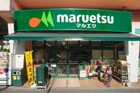 ユナイテッド・スーパーマーケット・ホールディングス(3222)株主優待・配当利回りおすすめ